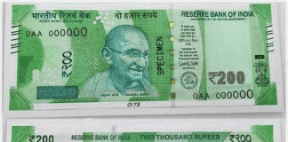 Artist's Rendition of Rs 200 Indian Banknote.