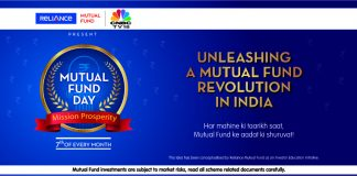 Reliance Mutual Fund Day