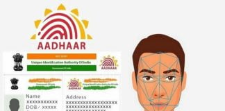 Aadhar Face Recognition