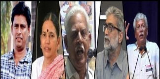 Bhima Koregaon Arrests