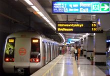 Delhi metro is running late
