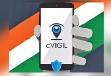 How To File A Complaint Against The Violation Of Model Code Of Conduct To EC Using The cVigil App: Liv'ED IT