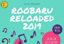 roobaru reloaded 2019
