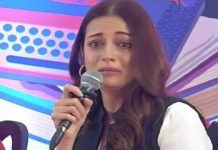 dia mirza crying
