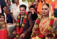 kudumbashree matrimonial and sexual minorities